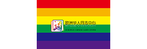 European Chinese LGBT Center